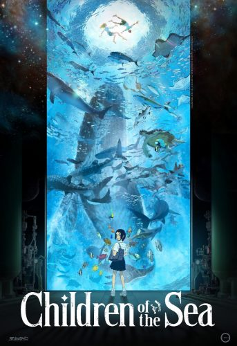 Children-of-the-Sea-Logo-2-343x500 GKIDS and Fathom Events Continue Partnership to Bring 'Children of the Sea' to Select Big Screens Nationwide