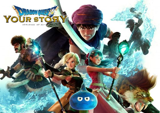 Dragon-Quest-Your-Story-Twitter-560x396 Dragon Quest Your Story Now Streaming on Netflix