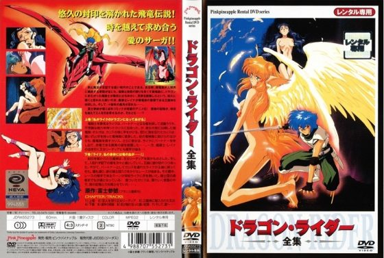 Viper-GTS-Capture-2 Top 10 Vintage/Classic Hentai Anime [Best Recommendations]