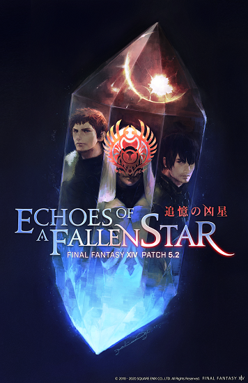 Shadowbringers-FFXIV-560x315 Final Fantasy XIV Online Patch 5.2 Announced for February 18 + New Trailer Reveal!