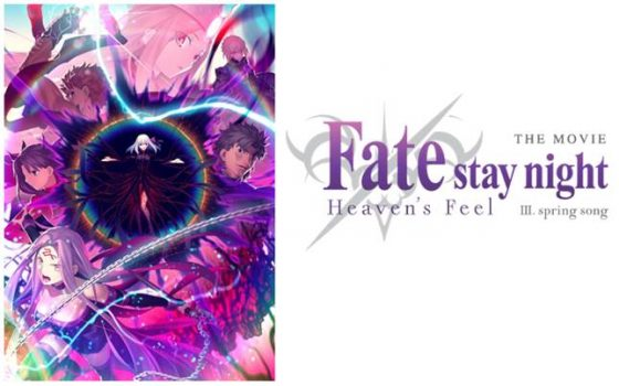 Fate-Stay-Night-Heavens-Feel-III-560x350 Aniplex of America Presents the Fate/stay night [Heaven's Feel] THE MOVIE III. spring song North American Premiere in LA