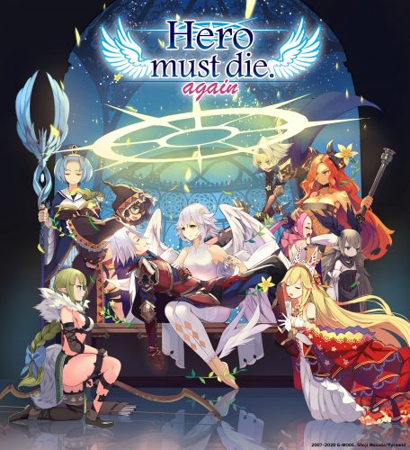 Hero-must-die-again-Logo-456x500 Nooo, Not Again!! Fantasy Anti-RPG, Hero must die. again , Coming to Steam & PS4 Feb 26! Nintendo Switch on the 27th!