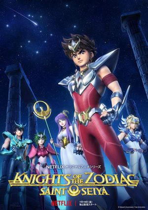 Knights-of-the-Zodiac-Wallpaper-2-700x394 Knights of the Zodiac: Saint Seiya Season 1 Part 2 Review - Ultimate Middle Finger to the Fans