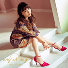 "Lovelive-Sunshine-Aqours-Aina-Suzuki- ""Love Live! Sunshine!!""Aqours: Aina Suzuki Finally Debuted as a Solo Artist!!"