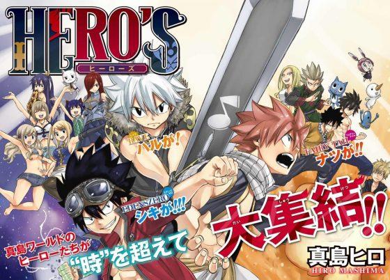 "Mashima-HEROS-SS1-560x402 Hiro Mashima's Latest Manga Tankobon ""Mashima HERO'S"", is Delayed Until April 17th due to Corona Virus"