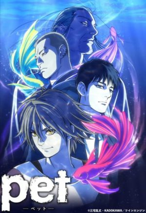 6 Anime Like Pet [Recommendations]