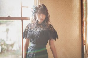 Songwriter/Artist Yuuki Aira Releases Her First Mini-Album in 7 Years + More Details!