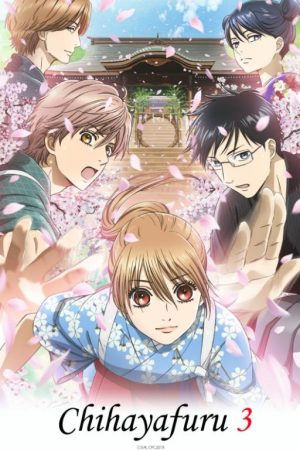 Wallpaper-Chihayafuru-3 Chihayafuru 3, 1st Cours Review - The Emotions Experienced After a Long-awaited Reunion