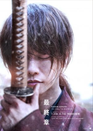 Brand New Rurouni Kenshin Movie Trailer Reveals Special Fight Between Kenshin and Enishi!