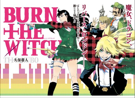 Burn-the-Witch-KV-560x408 Tite Kubo's New Project 'Burn the Witch' Will Receive an Anime Fall 2020!