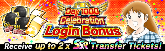 """Captain-Tsubasa-1000-Day-Campaign-SS-1-560x315 """"Captain Tsubasa: Dream Team"""" Major Update and 1000 Days Since the Launch Campaign Officially Kicks Off!"""
