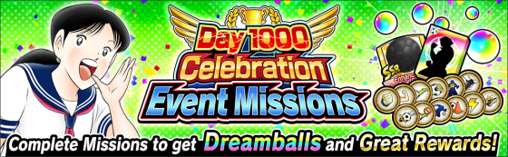 "Captain-Tsubasa-1000-Day-Campaign-SS-1-560x315 ""Captain Tsubasa: Dream Team"" Major Update and 1000 Days Since the Launch Campaign Officially Kicks Off!"