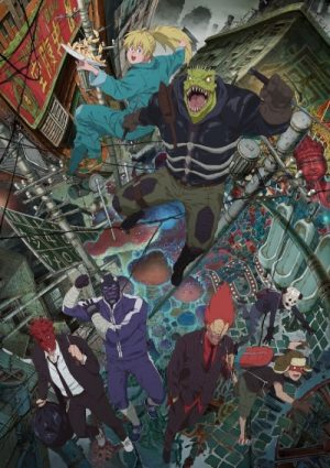 6 Anime Like Dorohedoro [Recommendations]