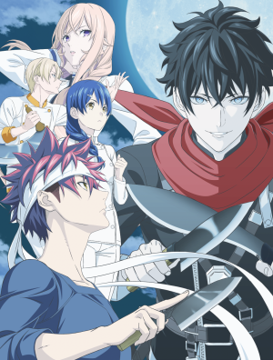 "Crunchyroll Officially Announces ""Food Wars! The Fifth Plate"" for Spring Slate"
