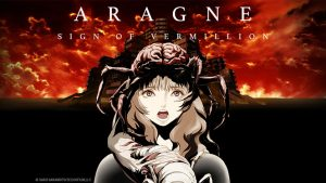 """HIDIVE Snags Indy Experimental Horror Feature """"Aragne: Sign of Vermillion"""""""