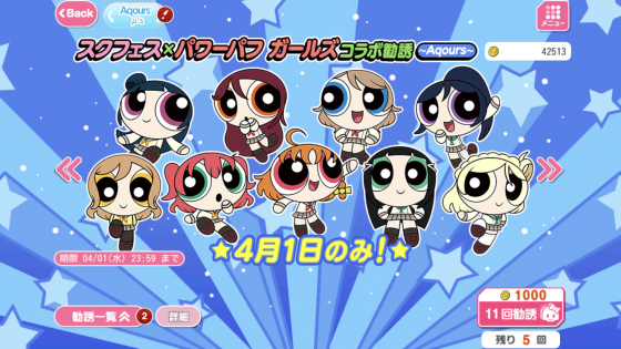 Image-from-iOS-560x315 Love Live! Idols Team up with Powerpuff Girls for a Limited Time!