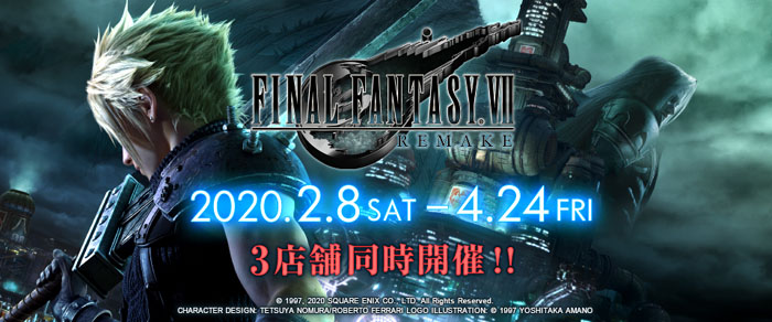 Intro-Final-Fantasy-VII-Remake-at-Square-Enix-Cafe-Akihabara-capture Pop-Up Otaku Hot Spot - Final Fantasy VII: Remake at Square Enix Cafe Akihabara