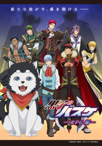 Kuroko-no-Basket-Logo-351x500 Kuroko no Basket Announces Official RPG Game!!