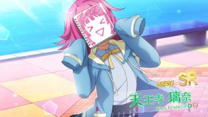 Our Favorite Love Live! School Idol Festival All Stars Idol Doesn't Even Show Her Face
