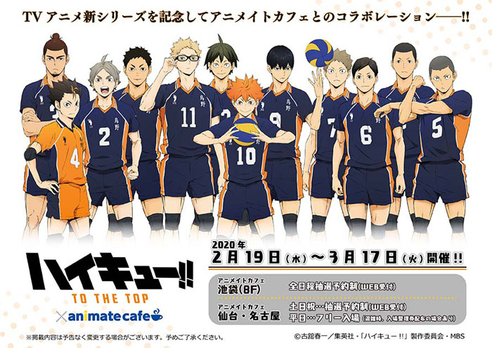Main-Haikyuu-To-the-Top-Cafe-at-Animate-Cafe-capture Pop-Up Otaku Hot Spot - Haikyuu! To the Top Cafe at Animate Cafe