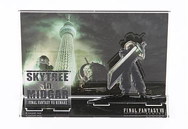 Intro-Tokyo-Skytree-in-Midgar-capture Pop-Up Otaku Hot Spot - Tokyo Skytree in Midgar - Final Fantasy VII: Remake Event