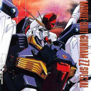 In What Order Should You Watch Universal Century Gundam? - Part 2