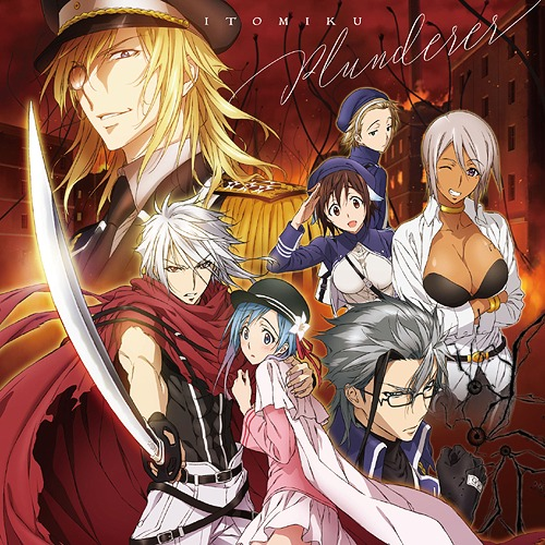 Plunderer-Wallpaper What Went Wrong With Plunderer!?