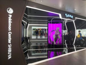 "Otaku Hot Spot - Shibuya Parco 6th Floor ""Cyberspace"""