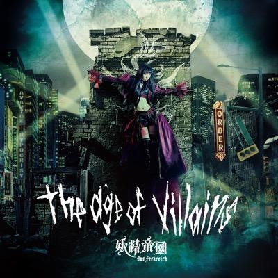 "age-of-villains-KV Yousei Teikoku To Release ""the age of villains"" on March 25 — Their First New Album in 5 Years! Teaser PV Revealed!"