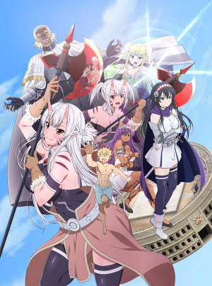 New KV for Summer Anime, Peter Grill to Kenja no Jikan has Been Revealed!