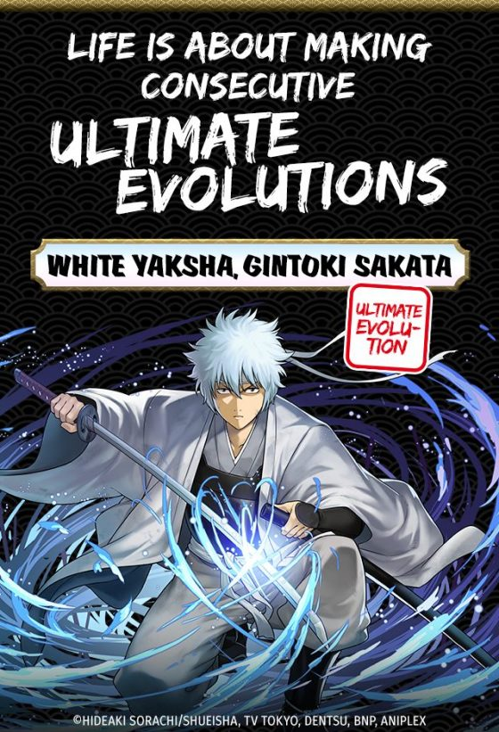Puzzle-Dragon-Gintama-Collab-560x208 GungHo's Puzzle & Dragons Announces Gintama Collaboration, Available Now!