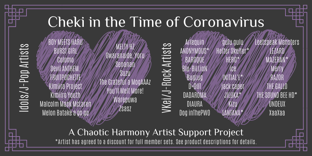 Chaotic-Harmony-Imports-and-Events-500x500 Special Report: Cheki in the Time of Coronavirus - Supporting the Japanese Music Industry