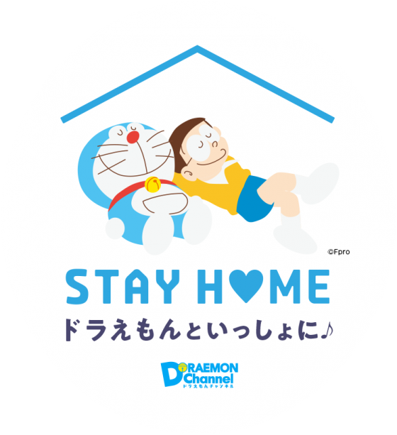 "Doraemon-stayhome_topimg_sp-560x613 Doraemon Says to All: ""It's Ok. The Future Will Be Lively."""