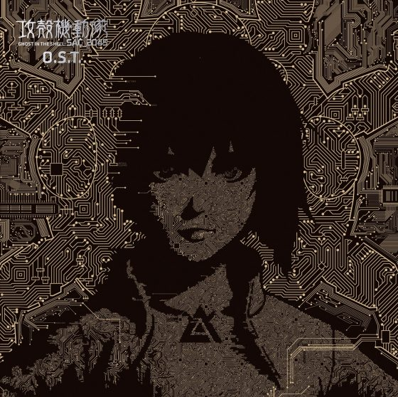 Ghost-in-the-Shell-☆OST-JK-560x558 Nobuko Toda x Kazuma Jinnouchi Ghost in the Shell: SAC_2045 Soundtrack Jacket Art & Track List Revealed!