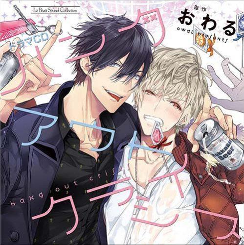 17-Sai-no-Hisoka-na-Yokujou-Wallpaper-500x500 Top 10 Smut Yaoi Manga [Best Recommendations]