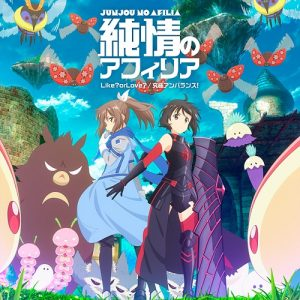 Itai-no-wa-Iya-nano-de-Bogyoryoku-ni-Kyokufuri-Shitai-to-Omoimasu-dvd-300x424 6 Anime Like Itai no wa Iya nano de Bougyoryoku ni Kyokufuri Shitai to Omoimasu. (BOFURI: I Don't Want to Get Hurt, so I'll Max Out My Defense.) [Recommendations]