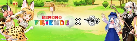 Mabinogi-KEMONO-FRIENDS-X-Mabinogi-Crossover_960x290-560x169 Famous Japari Park KEMONO FRIENDS Join Mabinogi  For Epic Crossover Event on April 16