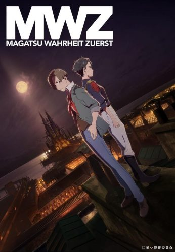 """Magatsu-Wahrheit-ZUERST-KV-346x500 """"Magatsu Wahrheit"""" TV Anime Broadcast Scheduled for 2020!"""