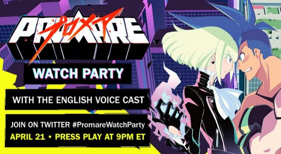 Promare-Watch-Party-KV-560x307 GKIDS Announces PROMARE Watch Party on April 21