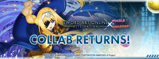SAO-Collab-3-560x208 Sword Art Online Returns to Puzzle & Dragons for a Limited Time