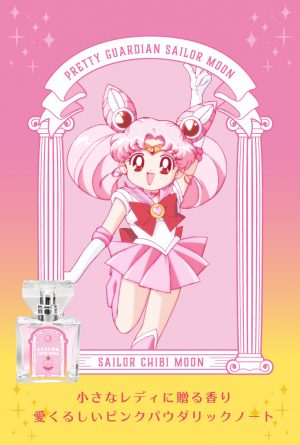 Smell Beautiful Just Like The Sailor Moon Squad With Brand New Perfume!