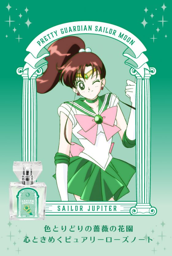 Sailor-Chibi-Moon-SS-1-337x500 Smell Beautiful Just Like The Sailor Moon Squad With Brand New Perfume!