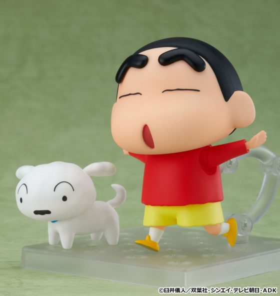 Shinchan-GSC-1-560x258 Nendoroid Gardener and Nendoroid Shinnosuke Nohara Are Now Available for Pre-Order!