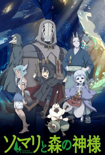 Somali-to-Mori-no-Kamisama-Wallpaper-dvd-340x500 5 Beautiful Souls in Somali to Mori no Kamisama (Somali and the Forest Spirit)