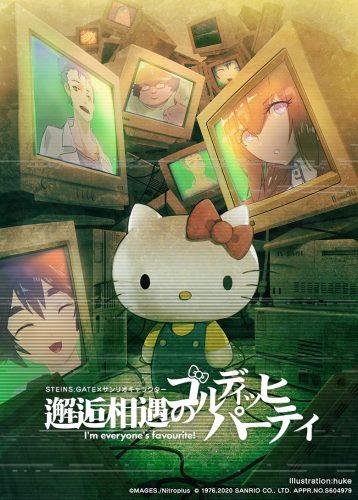 SteinsGate-Hello-Kitty-KV-2-358x500 Steins;Gate & Hello Kitty Collaborate for 10th Anniversary!