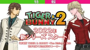 Tiger & Bunny Returns! 2nd Season Officially Announced for 2022!