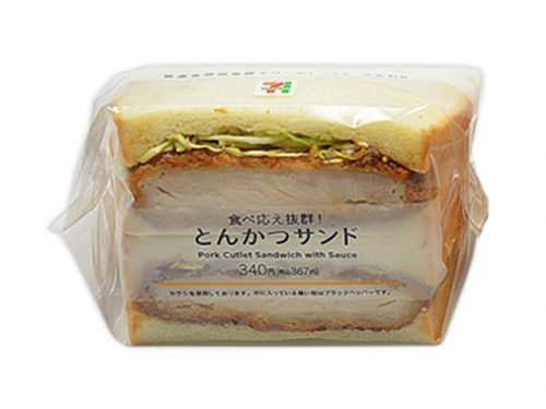 Sandwich-700x407 Make 3 Simple Japanese Konbini Sandwiches at Home!
