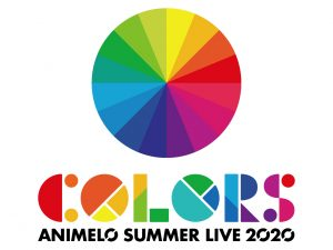 Largest Anisong Event in Japan, Animelo Summer Live Postponed