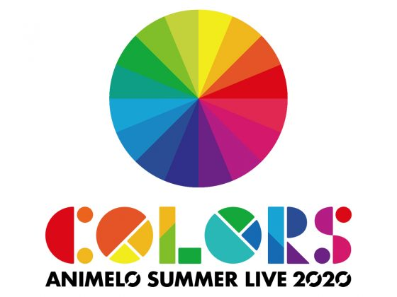 Animelo-Summer-Live-2020-SS-1-560x420 Largest Anisong Event in Japan, Animelo Summer Live Postponed