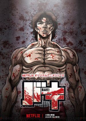 Baki Season 2 Officially Announced!